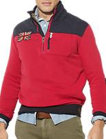 Polo Ralph Lauren® Quarter-Zip Pullover
